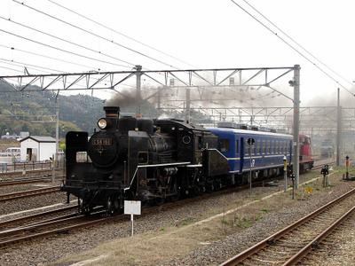 P4200117
