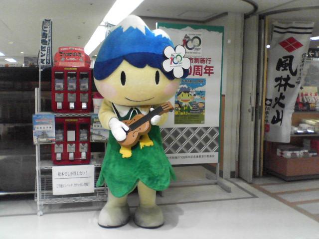 【キャラ】市政100<br />  周年の松本へ