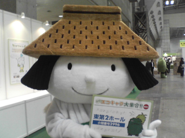 【キャラ】エコプロダクツ2007