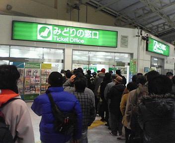 【鉄】記念Suica<br />  購入