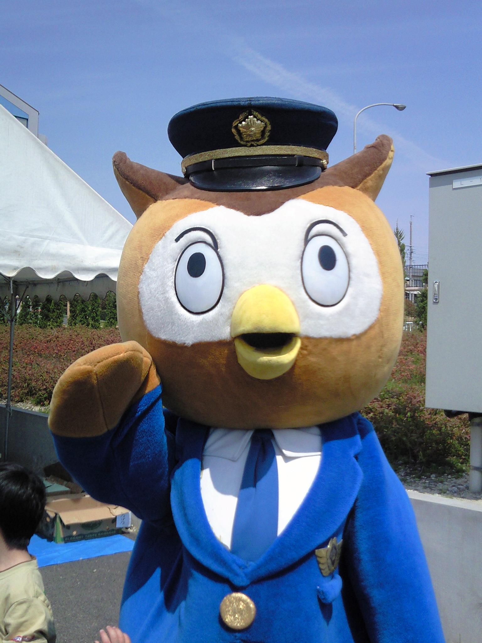 【キャラ】コノハ警部よ!