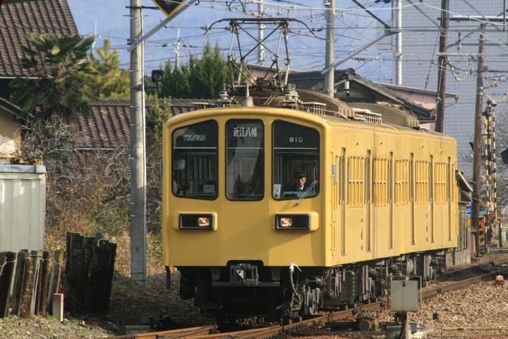 20081220_95659