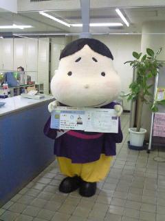 【キャラ】光ルくんが大津市民になりました