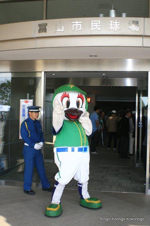 20090617_162726