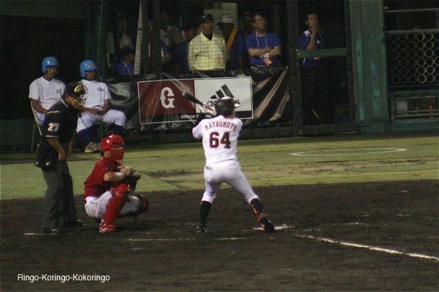 Gifu23