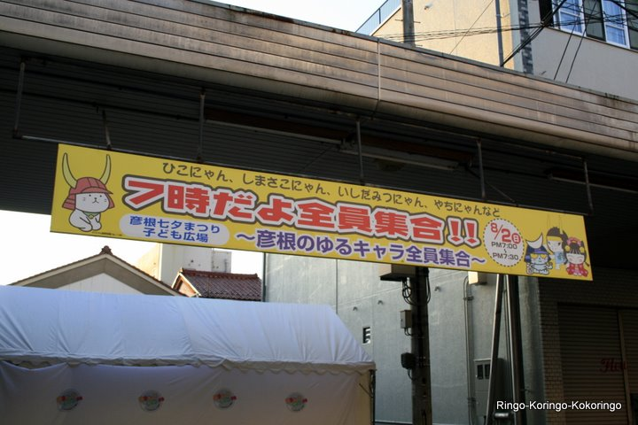20090802_0031