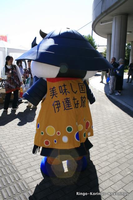 Yuru0941