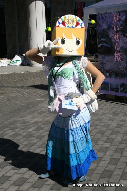 Yuru0945