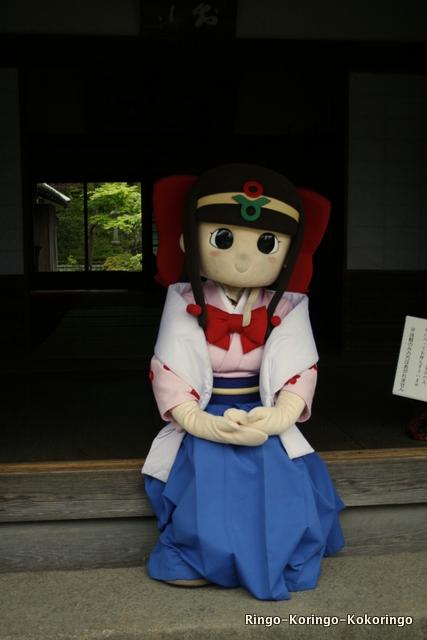 Katsuragi21